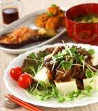 豆腐の照り牛肉のっけの献立