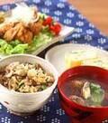 「ヒジキご飯」の献立