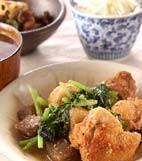 鶏肉と里芋のゴマ風味煮の献立