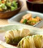 やさしい味のやわらか和風ロール白菜の献立