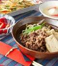 「ご飯がすすむ!甘辛肉豆腐」の献立