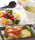 「野菜のチーズ焼き」の献立