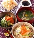 「鮭の炊き込みご飯」の献立