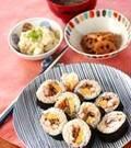 「巻き寿司」の献立
