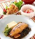 「鯛と豆腐の煮物」の献立