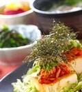 「キムチのせ豆腐ステーキ」の献立