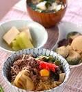 「すき焼き風牛丼」の献立