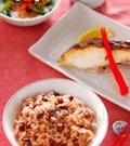 「炊きお赤飯」の献立