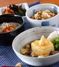 「揚げ出し豆腐」の献立