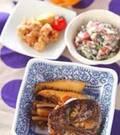 「鯛のアラ炊き」の献立