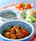 「鶏手羽元の中華煮」の献立