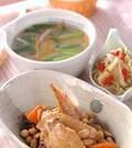 「手羽と大豆の煮物」の献立