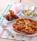「手作りピザ」の献立