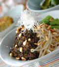 「汁なし担々麺」の献立