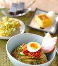「さっぱりツルツル!韓国冷麺」の献立