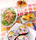 「スマイル巻き寿司」の献立