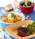 「サバの焼き肉ダレ焼き」の献立