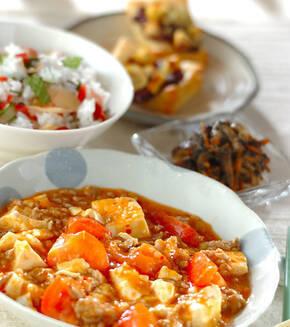 トマト入りマーボー豆腐の献立