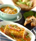 「コンニャクあんの豆腐ステーキ」の献立