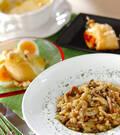 「ポルチーニ茸の押し麦リゾット」の献立