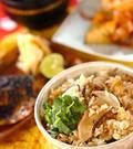「松茸のみの松茸ご飯」の献立