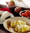 「シーフードロール白菜」の献立