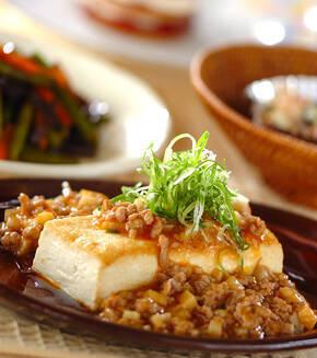 マーボーソースがけ豆腐ステーキの献立