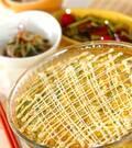「卵とツナのふんわり焼き」の献立