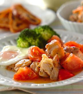 鶏とトマトの黒コショウ炒めの献立