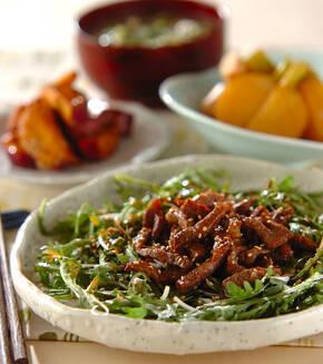 菊菜と牛肉のサラダ風の献立