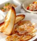 「ハムとチーズのポテト焼き」の献立