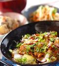 「豚肉と白菜の炒め蒸し」の献立