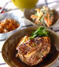「魚のアラの煮物」の献立