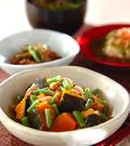 「カボチャと豚バラ肉の煮物」の献立
