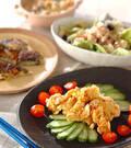 「鶏むね肉の香り天ぷら」の献立