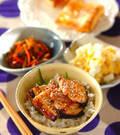 「豚肉の梅ダレ焼き丼」の献立