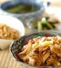 「春雨とキノコの中華煮」の献立
