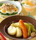 「春野菜とソーセージのシンプル煮込み」の献立