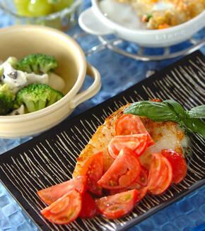 白身魚のフレッシュトマトソースの献立