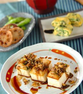 カリカリ豆腐ステーキの献立
