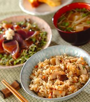 松茸炊き込みご飯の献立