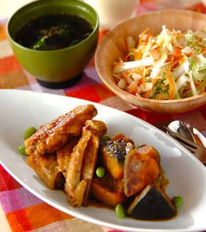 鶏肉とカボチャのカレー煮の献立