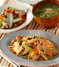 「野菜のエスニック炒め」の献立