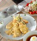 「イワシの天ぷら」の献立