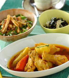 手羽元とゴロゴロ野菜のカレースープ煮の献立