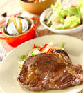 「野菜添えステーキ」の献立