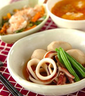 イカと里芋の煮物の献立