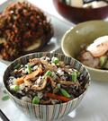 「煮ヒジキ入り混ぜご飯」の献立