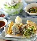 「野菜のサクッと天ぷら」の献立