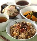 「ウナギ蒲焼きの炊き込みご飯」の献立